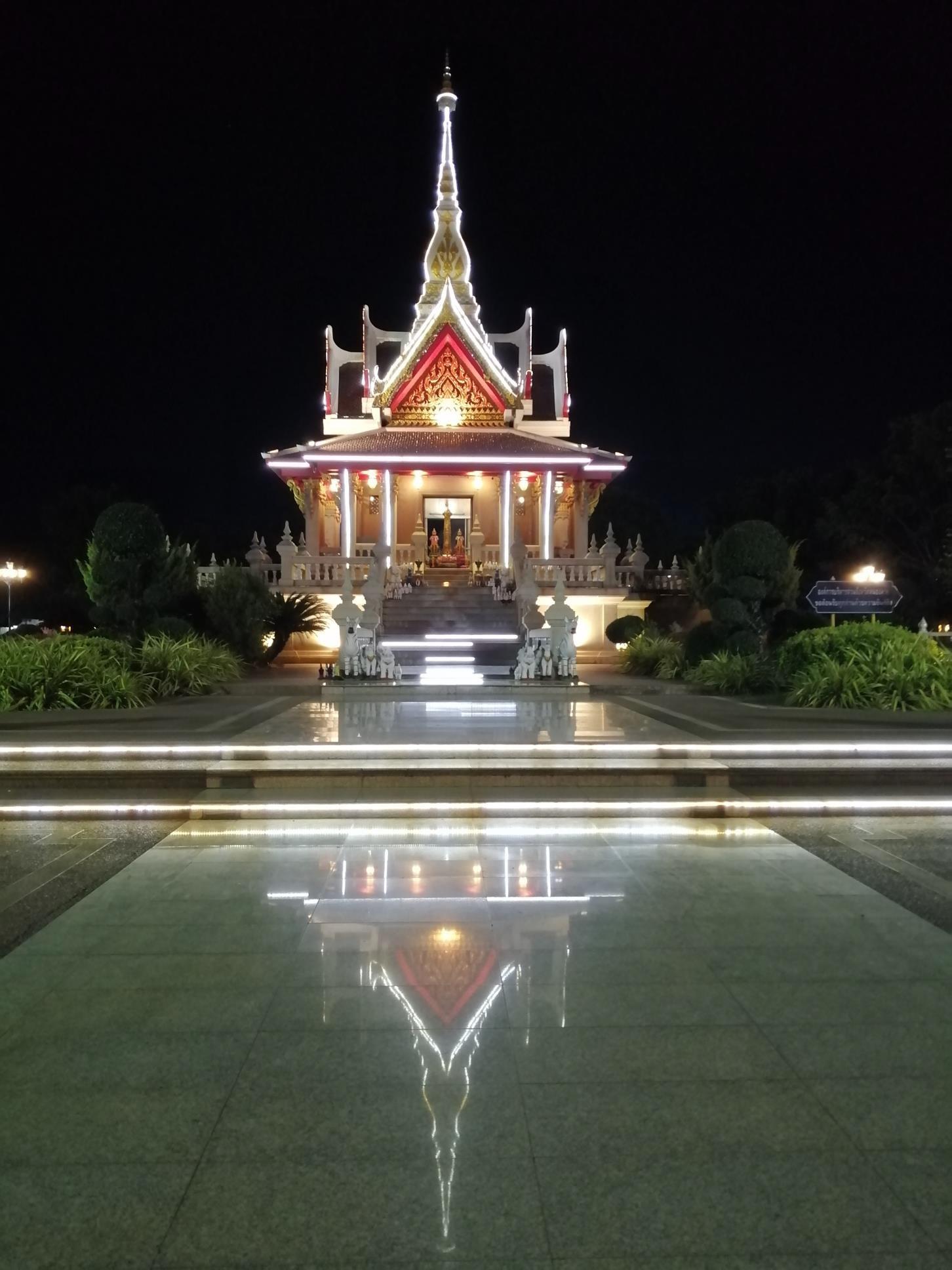 Saan-Làk Myyang Naång-Khai